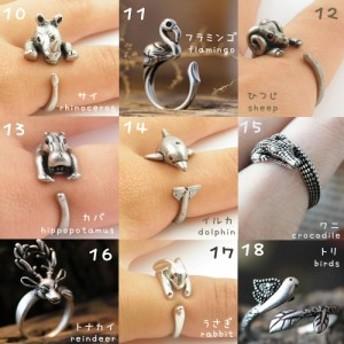 [アウトレット]アニマルリング/1個販売(10から18まで) 指輪 ファランジリング チップリング メンズ レディース フォークリング ミディ