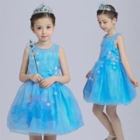 子供 キッズ お姫様 キッズドレス シンデレラコスプレハロウィン 衣装 プリンセス コスプレシンデレラ ドレス