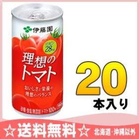 伊藤園 理想のトマト 190g 缶 20本入