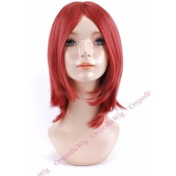 【即納】シンプルボブ カーマイン ボブ コスプレウィッグ コスプレ ウィッグ wig コスウィッグ 耐熱 ハロウィン