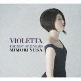 VIOLETTA THE BEST OF 25 YEARS/遊佐未森[CD]【返品種別A】