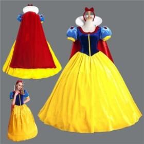 白雪姫 コスプレ 衣装 ハロウィン レディース ワンピース ドレス 大人用 女王 魔女 コスチューム 仮装 サンタ衣装 パーディーグッズ仮装