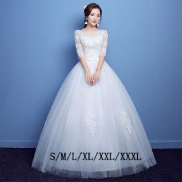 040cad21b03e1 花嫁ドレス きれいめ ロング丈 ウエディングドレス ドレス 刺繍 結婚式 ピアノ 二次会ドレス イブニング