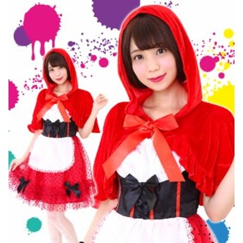 SALE ハロウィン コスプレ 衣装 レディース 安い 赤ずきんちゃん 赤ずきん 女性 大人 ファンタジー 仮装 コスチューム レッドフードガー