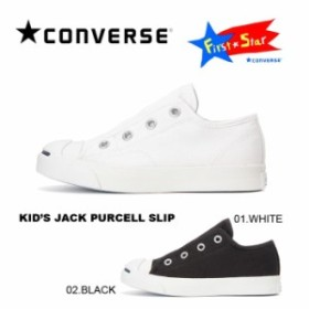 CONVERSE KIDS JACK PURCELL SLIP WHITE BLACK コンバース キッズ シューズ ジャックパーセル スリップ  ホワイト ブラック 白 ac741d6e7