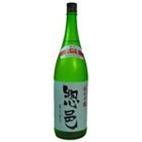 日本酒 惣邑(そうむら)純米吟醸 羽洲誉720ml(山形県 長沼合名)