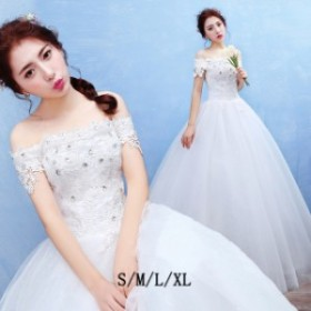 ホワイト きれいめ プリンセスドレス マキシ ロング丈 披露宴 上品 結婚式 肩出し 花嫁ドレス 二次会 ウエディングドレス レース