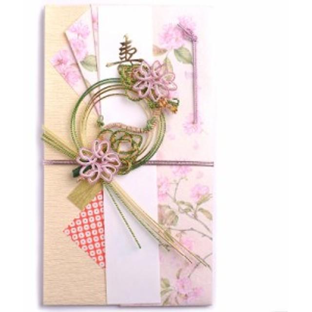 【メール便送料無料】お祝儀袋 ご祝儀袋 結婚式 八重桜 金封・のし袋・御結婚御祝・寿