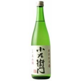 日本酒 純米 小左衛門(こざえもん)特別純米美山錦720ml(岐阜県 中島醸造)