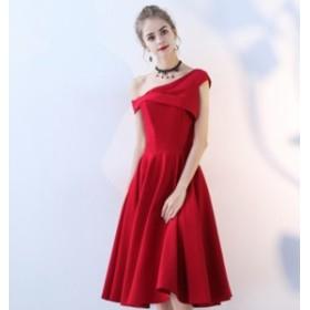 お取寄せ ドレス パーティー 結婚式 二次会 フレアスカート ひざ丈 ワンショルダー 小さいサイズ 大きいサイズ MKAT80035