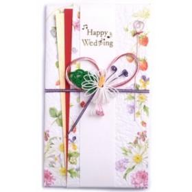 【メール便送料無料】お祝儀袋 ご祝儀袋 結婚式 イチゴ 金封・のし袋・御結婚御祝・寿