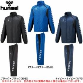 hummel(ヒュンメル)ウインドブレーカー 上下セット(HAW2072/HAW3072) スポーツ トレーニング ジャケット パンツ メンズ