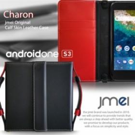 android one S3 ケース 本革ケース アンドロイドワン 手帳型ケース カバー スマホカバー 手帳 スマホケース 手帳型 レザー