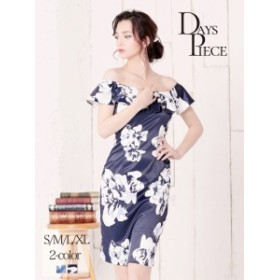 キャバドレス キャバ ドレス キャバクラ キャバワンピース パーティードレス DaysPiece 花柄 韓国ドレス 膝丈 タイトドレス