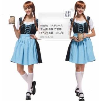 ハロウィン メイド制服コスチュームセクシーコスプレ衣装/大きいサイズコスプレイベント衣装Halloween衣装/舞台衣装セクシーワンピ制服