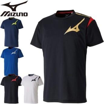 Tシャツ 半袖 メンズ レディース/ミズノ mizuno/プラクティスシャツ/バレーボールウェア トレーニング ランニング プラシャツ 半袖シャツ/V2MA8585