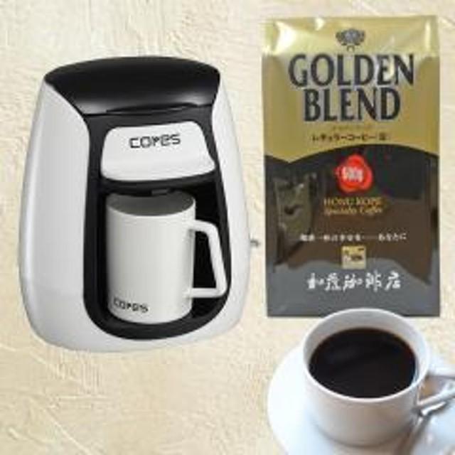 1カップコーヒーメーカー付福袋(G500)/cores(コレス)/珈琲豆<挽き具合:豆のまま>