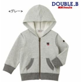 【DOUBLE.B】ダブルB Everyday DOUBLE_B裏毛パイルパーカー グレー 100センチ~140センチ