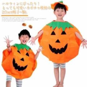 ハロウィン 衣装 子供 かぼちゃ 着ぐるみ 2点セット 男の子 女の子 コスプレ キッズ ジュニア コスチューム 仮装