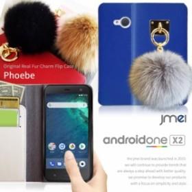 android one X2 ケース HTC U11 Life 本革 ファー 手帳 アンドロイドワン 手帳型ケース かわいい カバー スマホカバー スマホケース 手帳