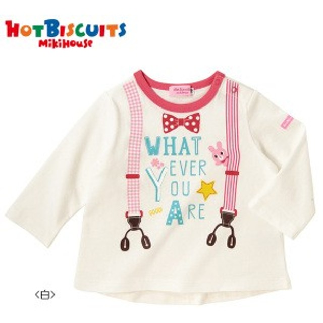 ホットビスケッツ(HOT BISCUITS)キャビットちゃん♪サスペンダープリント♪長袖Tシャツ(100・110)