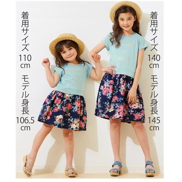 e1651df5786cd ワンピース キッズ ラメプリントお花柄異素材ドッキング 女の子 子供服 ジュニア服 サイズ チュニック