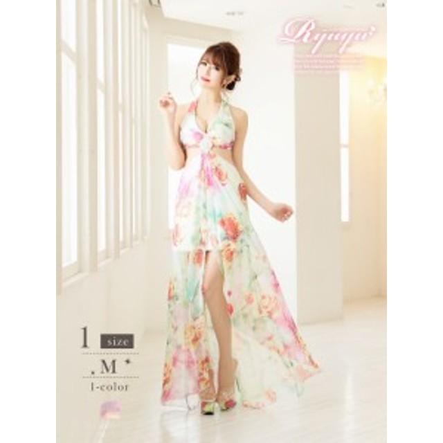 171b1811b キャバドレス キャバ ドレス キャバクラ ロングドレス パーティードレス Ryuyu 花柄 前ミニ シフォン ホルターネック