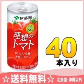 伊藤園 理想のトマト 190g 缶 40本 (20本入×2 まとめ買い)