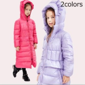 子供服 ダウンジャケット キッズ 女の子 ダウンコート フード付き ジャケット アウター 暖かいカジュアル アウトウェア お出かけ