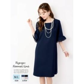 キャバドレス キャバ ドレス キャバクラ ミニドレス パーティードレス Ryuyu HWJ 二次会 ドレス