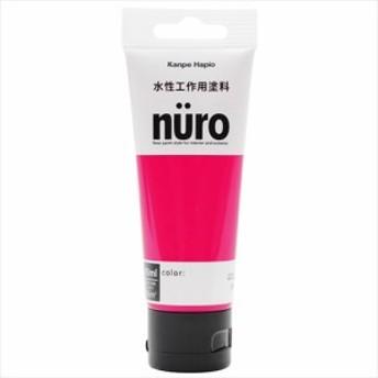 カンペハピオ ヌーロ 70ML 蛍光ピンク
