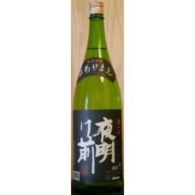 日本酒 夜明け前(よあけまえ)純米吟醸 生一本 1800ml(長野県 小野酒造)クール発送対象商品