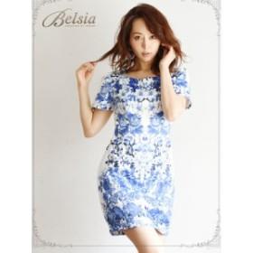 キャバドレス キャバ ドレス キャバクラ キャバワンピース パーティードレス Belsia パネル風 花柄 袖付き タイト