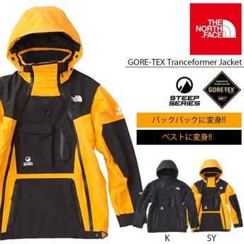 バックパックに変身 GORE-TEX ジャケット THE NORTH FACE ザ・ノースフェイス メンズ ゴアテックス トラスフォーマー ジャケット 2018秋冬新作 ns61806