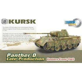クルスクシリーズ 1/72 WW.II ドイツ軍 パンターD型 東部戦線1943 完成品[ドラゴンアーマー]《在庫切れ》
