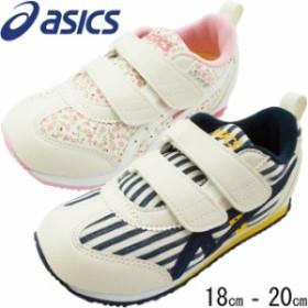 キッズ ジュニア 男の子 女の子 スニーカー アシックス asics TUM187 アイダホ ミニ すくすく ネイビーブルー ミルクピンク 子供靴