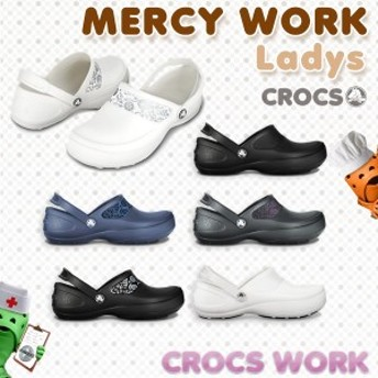 【送料無料】CROCS MERCY WORK Ladys クロックス マーシーワーク レディース シューズ 【女性用】[AA]【20】