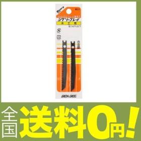 ビクトリー ジグソー 替刃 木工用 NO.3