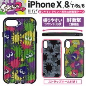 41af867d35 iPhoneX iPhone8/7/6s/6 スプラトゥーン 耐衝撃ケース IIIIfi+ ストラップホール