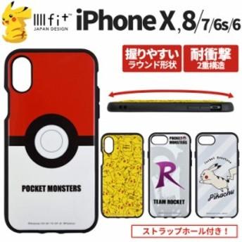 iPhoneX iPhone8/7/6s ポケモン 耐衝撃 ケース ラウンド形状 ストラップホール グッズ イーフィット ピカチュウ ニャース ムサシ POKE-59
