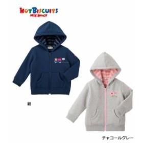ホットビスケッツ【HOTBISCUITS】裏フリース パーカー(100p/110cm)73-3701-979