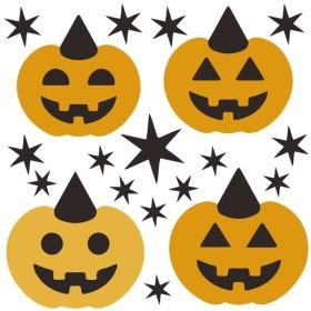 ハロウィン ハロウィーン☆シール式ウォールステッカー halloween かぼちゃ おばけ ランタン おしゃれ 大人 trick or treat お菓子 60×60cm