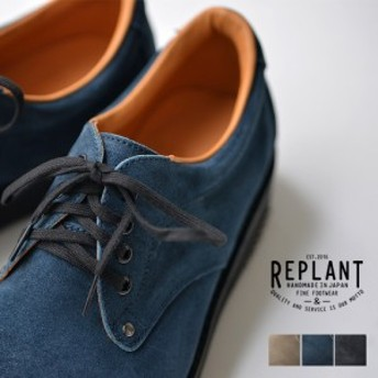 REPLANT リプラント Oil Suede Postman Shoes スエード ポストマンシューズ 靴
