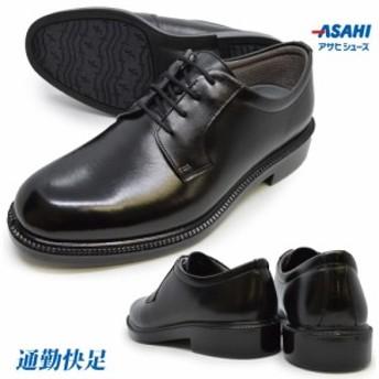 ASAHI 通勤快足 メンズ 革靴 TK3123