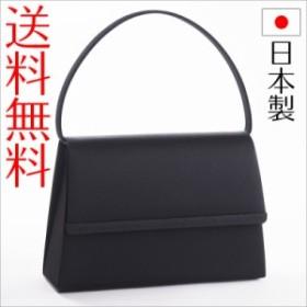 レディース 日本製 ブラックフォーマル ハンドバッグ 袱紗付き