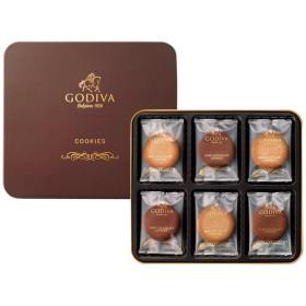 内祝い ゴディバ クッキーアソートメント