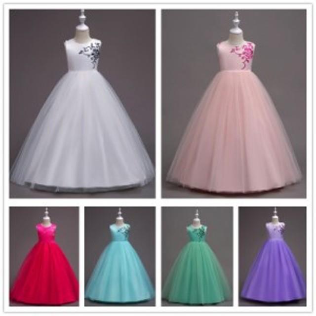 34fe2adb275c7 子供ドレス ノースリーブロングドレス 刺繍ワンピース キッズ フォーマル 結婚式 発表会 女の子子どもワンピース