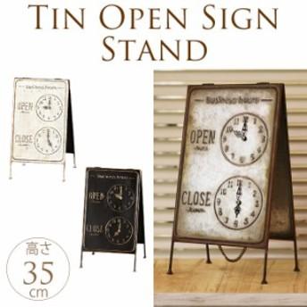 レトロなオープンクローズスタンド オープン 看板 店舗用 スタンド 黒板 営業時間 アンティーク
