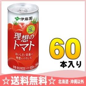 伊藤園 理想のトマト 190g 缶 60本 (20本入×3 まとめ買い)