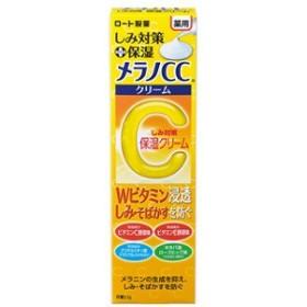 メラノCC 薬用しみ対策 保湿クリーム 23g(薬用ホワイトニングクリームC)[医薬部外品]